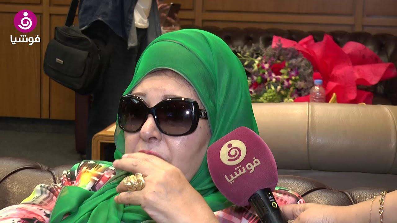 """عفاف شعيب عن برامج رمضانية: """"ما في داعي العالم يشوف فضايحنا""""!"""