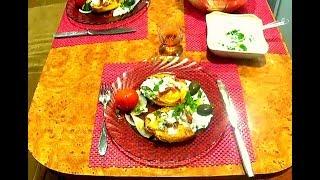 Лодочки из картошки или ужин для любимой. Мужик на кухне - готовим вкусно.