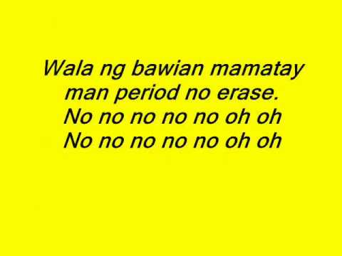Diary ng Panget Theme Song No Erase with lyrics by: James Reid and Nadine Lustre
