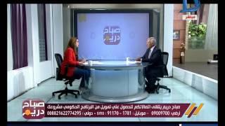 صباح دريم | مستشار وزير التنمية المحلية : نظام التعليم في مصر لا تتناسب مع سوق العمل
