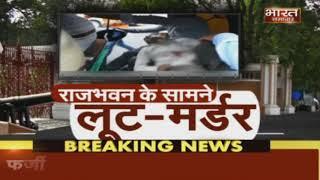 Lucknow में loot की बड़ी वारदात, गोली मारकर Axis Bank की Cash Van को लूटा।