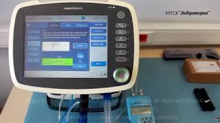 Техническое обслуживание HAMILTON-C2