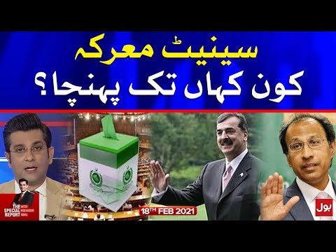 The Special Report Mudasser Iqbal Complete