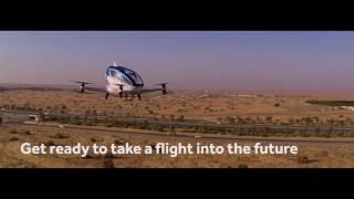 The First Autonomous Aerial Vehicle in Dubai