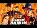 Param Dharam | Mithun Chakraborty, Mandakini, Amrish Puri | Bollywood Hindi Full Movie