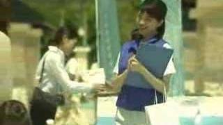 TVCM Yuuri Morishita 森下悠里 モバイト・ドット・コム(1)
