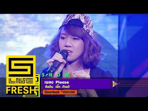 Five Live Fresh โชว์สด | เพลง Please / เอิ๊ต ภัทรวี