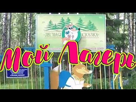 Карта дорог Garmin - City Navigator Russia скачать, купить