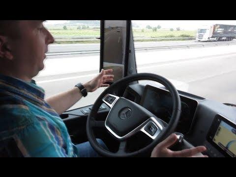 Первый тест-драйв нового Mercedes-Benz Actros по дорогам
