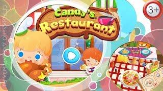 Candy s Restaurant Ресторан Кэнди мультфильм игра для девочек Готовим еду вместе
