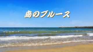 中野律紀 - 朝花節