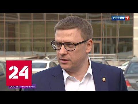 Текслер рассказал о недругах, элитах и Instagram - Россия 24