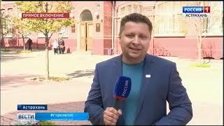 Александр Жилкин: Я изменил Астраханскую область и Астрахань