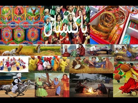 Culture ,traditions and history of PAKISTAN پاکستان - YouTube