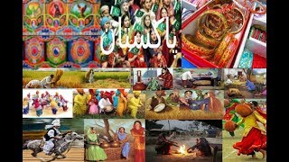 Culture ,traditions and history of PAKISTAN  پاکستان