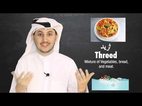 #QTip: What Qataris eat (Qatari food)