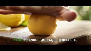 ДЖЕЙ СЕВЕН