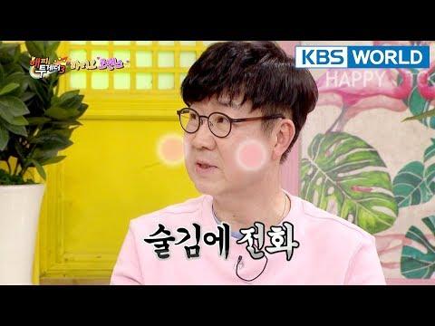Im Baekcheon and Kim Yeonju secretly dated for 3 years [Happy Together/2018.03.15]