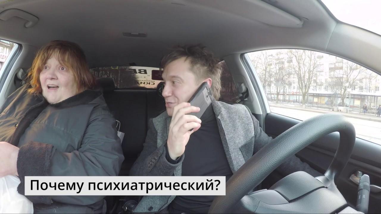 Видео-эксперимент с блогерами для такси-сервиса