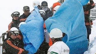Japonya'da çığ felaketi: 8 öğrenci hayatını kaybetti