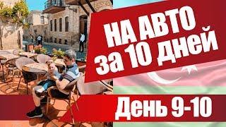 Весь Азербайджан | на машине 2500 км | Часть 7, БАКУ