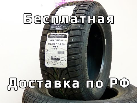 Gislaved Nord Frost 100 195/65 R15 (Continental AG Group)