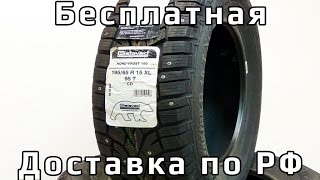 Gislaved Nord Frost 100 195/65 R15 (Continental AG Group) - обзор