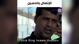 SHIA CALL AND SPEAK TO DEAD IMAM HUSSAIN ON PHONE LOL : SPEAKERS CORNER