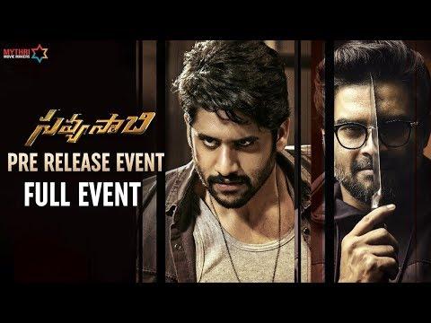 Savyasachi Pre Release Full Event | Naga Chaitanya | Madhavan | Nidhhi Agerwal | MM Keeravani | MMM