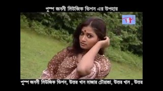 Bangla new Modeling Song