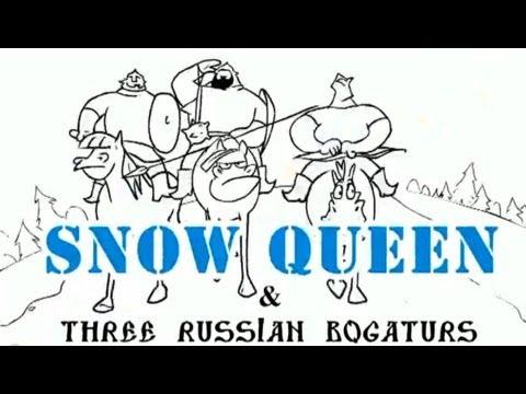 Три богатыря и Снежная Королева/Three Russian Bogaturs & Snow Queen (animation)