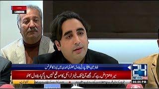 Bilawal Bhutto Press Conference In London | 20 Feb 2019