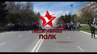 O.Z CINEMA - Бессмертный полк г.Бугульма 2018 \ 4K VIDEO (по просьбе жителей города)