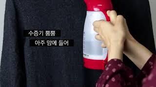 [대신질러드림] 스팀덕 초강력 커피포트 겸용 스팀다리미