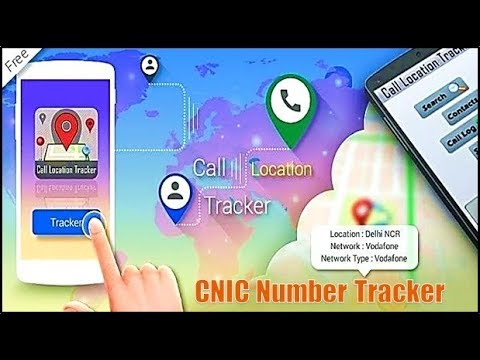How to Do | Trace Any Mobile Number, NAME, Address, CNIC