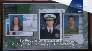 NCIS - trailer 6ου επεισοδίου (12ος κύκλος)