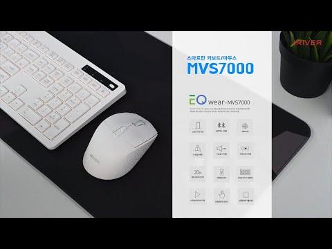 아이리버 EQWEAR-MVS7000 블루투스 키보드/마우스 세트 제품 홍보 영상