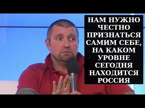 """Дмитрий ПОТАПЕНКО: """"Мы нищая страна, где интернет является большим достижением"""""""