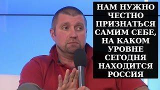 Дмитрий ПОТАПЕНКО: 'Мы нищая страна, где интернет является большим достижением'