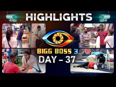 Bigg Boss Telugu Season 3: Day 37 Highlights | Bigg Boss Super Twist In Nominations | ABN Telugu teluguvoice