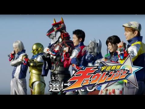 Uchuu Sentai Kyuranger Episode 1 P English Subs