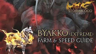 FFXIV - Byakko (Extreme) farm & speed guide (Patch 4.56 - Kamuy farm in Party Finder)