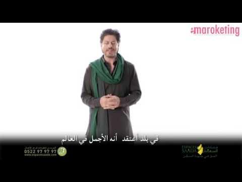 Shah Rukh Khan @IamSRK new brand ambassador of Espace saada Morocco
