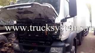 Отключение мочевины AdBlue на МАН. Removal disable delete AdBlue SCR Urea on MAN trucks.(подробности отключения http://trucksystems.ru/index.php/otklyuchenie-mocheviny/marki-avtomobilej/man Безопасное отключение мочевины AdBlue на..., 2015-05-26T07:49:49.000Z)