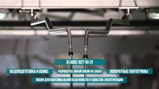 Мойка самообслуживания Wave(Производство и монтаж оборудования для моек самообслуживания