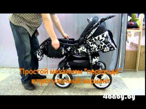 Универсальная коляска JACK-POL