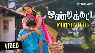 Ondikatta Tamil Movie | Munnavittu Video Song | Bharani | Nehaa | Vikram Jagathish | TrendMusic