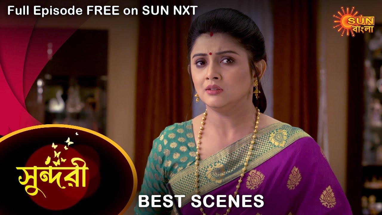 Download Sundari - Best Scene   18 Oct 2021   Full Ep FREE on SUN NXT   Sun Bangla Serial