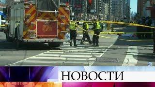 Гражданка России пострадала при наезде микроавтобуса на пешеходов в Торонто.