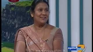 Ayubowan Suba Dawasak 2019-09-26 | Rupavahini Thumbnail